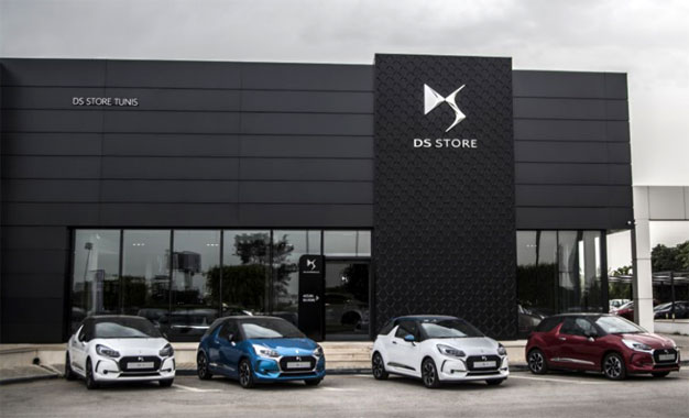 ds-store-tunis