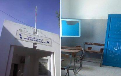 Douar Hicher : Des inconnus arrachent le drapeau tunisien de l'école primaire