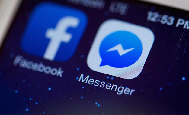 facebook-meddenger-virus