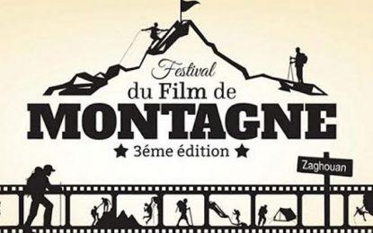 La 3e édition du Festival du Film de Montagne de Zaghouan
