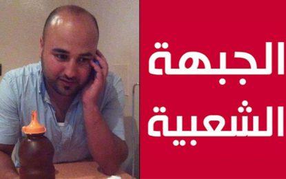 Drame d'Al-Hoceima: Le Front populaire dénonce un «crime sauvage»