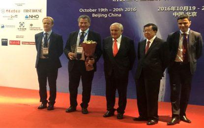 Habib Karaouli reçoit le Prix du banquier d'affaires à Pékin