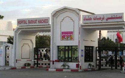 Sousse: Retour sur l'affaire du nourrisson de l'hôpital Farhat Hached