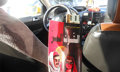 lecture-taxi-tunis