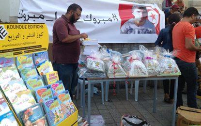 Action en faveur de l'école du berger Mabrouk tué par des terroristes
