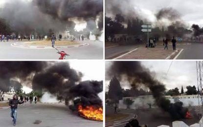 Tunisie: Le volcan entre en éruption