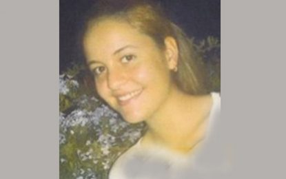 Manouba : Inquiétante disparition de Sabrine (16 ans)