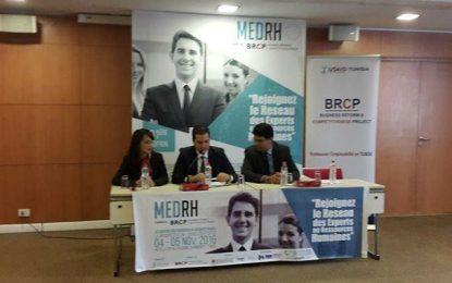 Med RH: Les ressources humaines en débat à Hammamet
