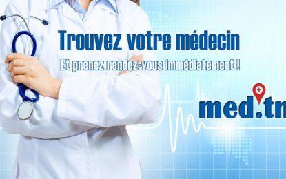 Med.tn : Le rendez-vous médical en ligne