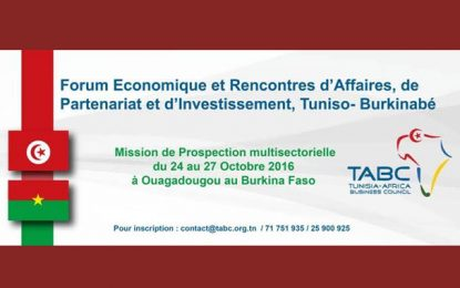 Mission d'hommes d'affaires tunisiens au Burkina