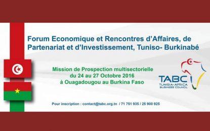Mission d'hommes d'affaires tunisiens au Burkina