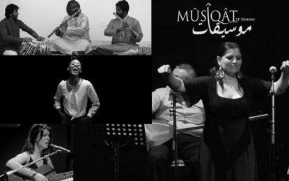 Musiqat 2016 : Une 11e session assez exceptionnelle
