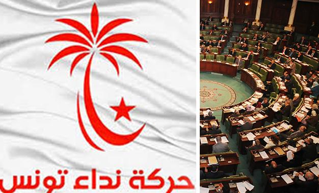 nidaa-majorite-parlementaire