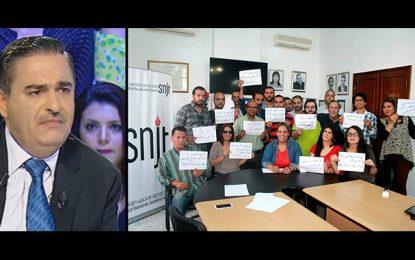 Des journalistes trainent Chafik Jarraya en justice