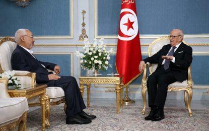 Un infréquentable co-président nommé Rached Ghannouchi