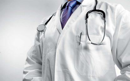 Manouba : Un médecin et son épouse contaminés par le coronavirus