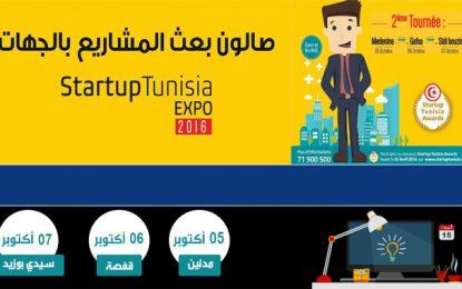 Entrepreneuriat : Startup Tunisia Expo 2016 à Médenine, Gafsa et Sidi Bouzid