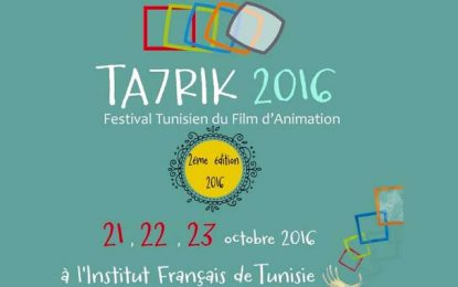Ta7rik 2016 : 2e édition du Festival du film d'animation