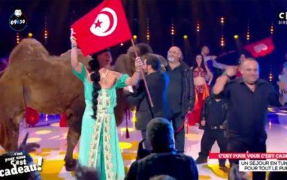 Promotion du tourisme tunisien à la TV française