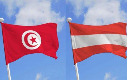 Une mission économique autrichienne le 20 octobre à Tunis