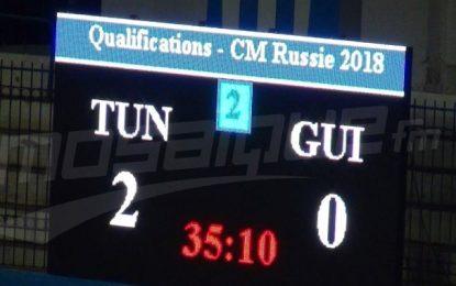 Eliminatoire du Mondial Russie 2018 : La Tunisie bat la Guinée 2-0