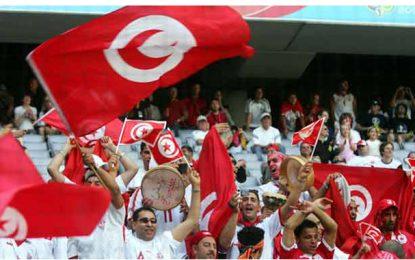 Football : La Tunisie gagne 4 places au classement Fifa