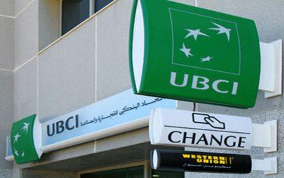 UBCI : Encours des crédits à la clientèle en baisse au 1er trimestre 2020 (-8,24%)