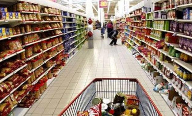 Baisse des prix de produits alimentaires dans les grandes surfaces Grandes-surfaces-2016-tunisie