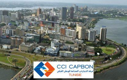 CCI Cap Bon : Mission de prospection multisectorielle à Abidjan