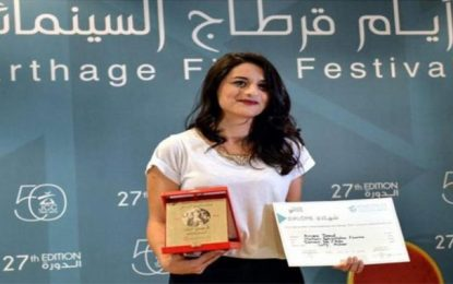 JCC2016 : Anissa Daoud remporte le prix Haydée Samama Chikli