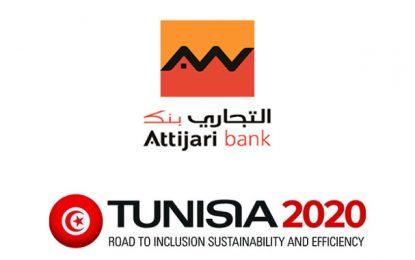Attijari bank soutient la relance économique tunisienne