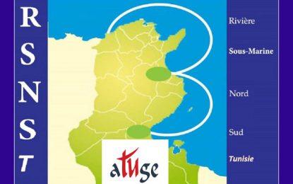 COP 22 : L'innovation verte au service des ressources en eau en Tunisie