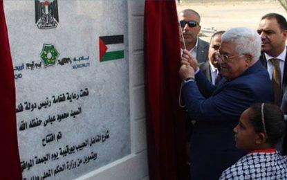 Inauguration de l'avenue Habib Bourguiba en Palestine