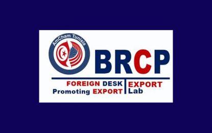 AmCham-BRCP au service de la compétitivité de l'entreprise tunisienne