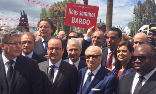 beji-hollande-bardo