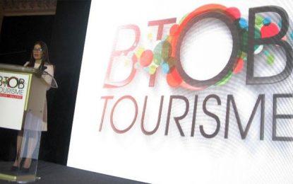 Tourisme : Les Algériens intéressés par l'expertise tunisienne