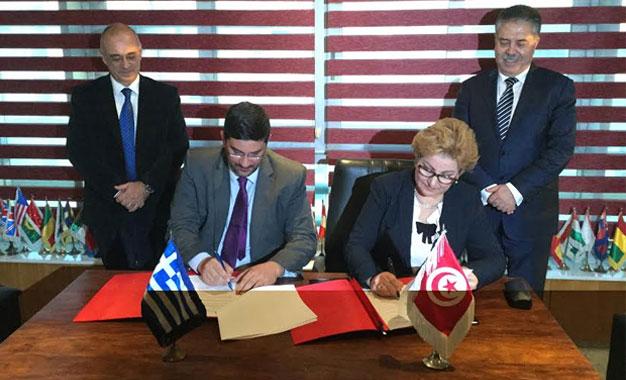 La Tunisie Et La Gr 232 Ce Veulent Impulser Leurs 233 Changes