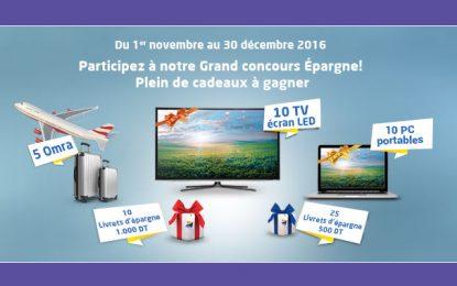 La Biat lance son grand concours «Epargne en fête 2016»