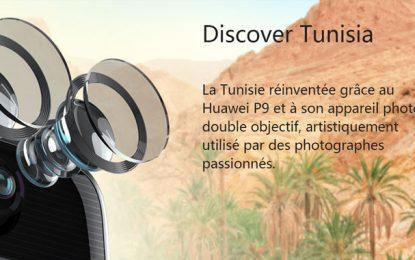 """""""Découvrir la Tunisie"""" : Le concours photographique Huawei P9"""