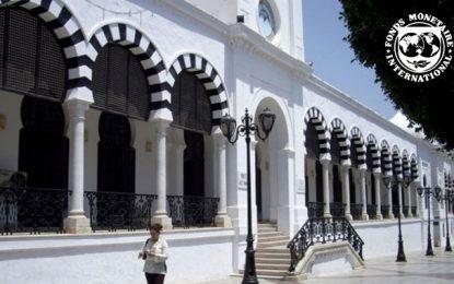 FMI : Vers plus de transparence des finances publiques en Tunisie