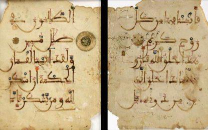 Patrimoine : Un folio volé à Kairouan en vente à Paris