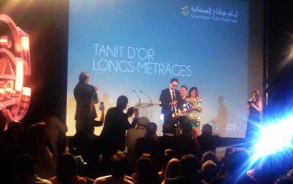 JCC2016: La Tunisienne Kaouther Ben Haniadécroche le Tanit d'Or