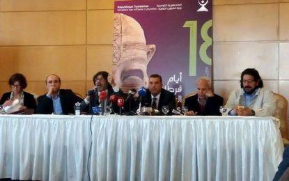 JTC2016 : Une passerelle entre les théâtres arabe et africain