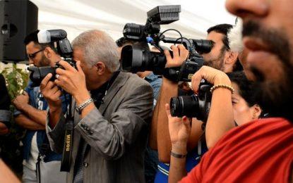 Tunisie : Les journalistes victimes de la précarité de l'emploi