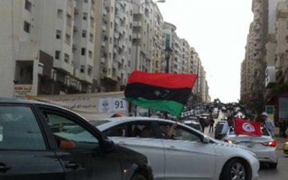La Tunisie facilite l'accès des Libyens a la propriété immobilière