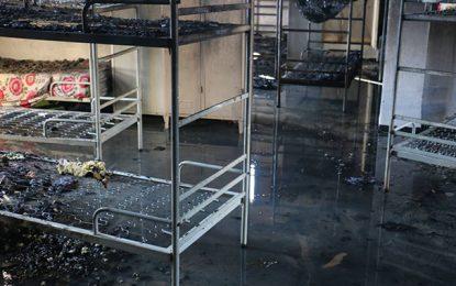Enquête suite à l'incendie au lycée pilote de Gafsa