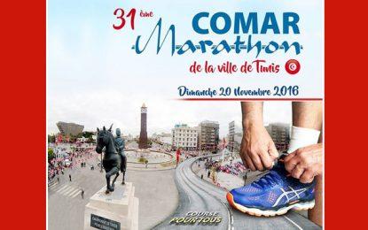 31eMarathon Comar : Go avec Milan