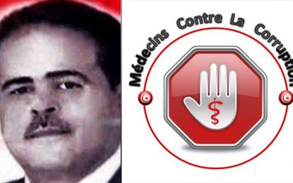 Affaire Nagdh : Un collectif de médecins s'interroge et s'inquiète
