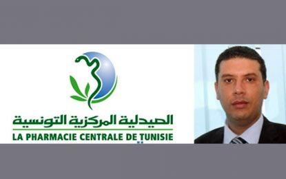 Moez Lidinallah Mokadem nommé Pdg de la Pharmacie centralede Tunisie