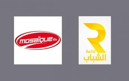 7-Novembre: Mosaïque FM et Radio Jeunes fêtent leur anniversaire